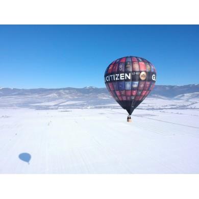ВИП полет с балон до 1 час за двама души